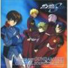 Gundam SEED OST I