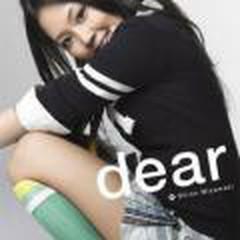 Dear (2008) - Shion Miyawaki