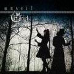 Unveil (2009) - Asriel