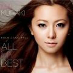 All My Best (disc 1) - Mai Kuraki