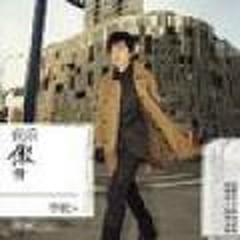 Music Proud (2009) - Lý Kiện / Li Jian / 李健