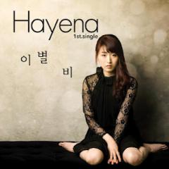 Hayena