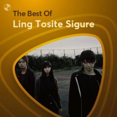 Những Bài Hát Hay Nhất Của Ling Tosite Sigure - Ling Tosite Sigure