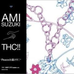 Ami Suzuki joins THC Peace Otodoke!! - Ami Suzuki