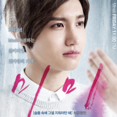 Because I Love You (Mimi OST) - Max ChangMin