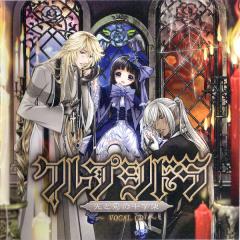 Clepsydra - Vocal CD
