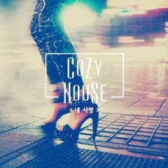 My Love (Single) - Cozy House
