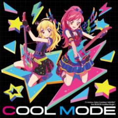 Aikatsu! 2 Audition Single 1 - COOL MODE