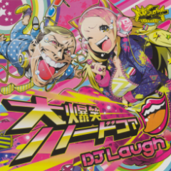 """大爆笑ハードコア (Daibakushou HARDCORE) - Notebook """"Delight"""" Records"""