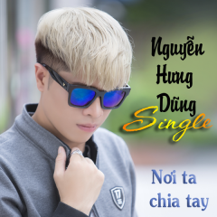 Nơi Ta Chia Tay (Single)