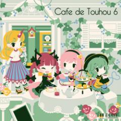 Cafe de Touhou 6 - DDBY