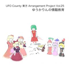 Yuukarin no Seisou Kyouiku - UFO County