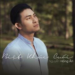 Biệt Khúc Cuối (Single) - Nguyễn Hồng Ân