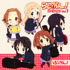 TV Animation 'K-ON!' RADI-ON Special Vol.1