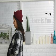 Love Is You - Lee Na Bom
