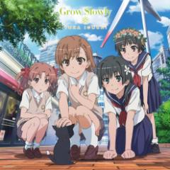 Grow Slowly - Iguchi Yuka