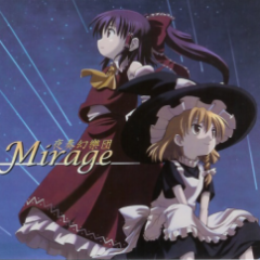 Mirage ~ Night Music Ensemble (CD1)