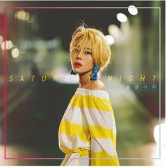 Saturday Night - Sol' Flower