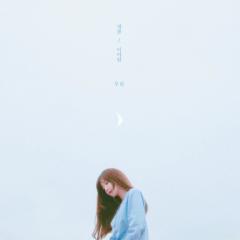 We (Single) - Saevom