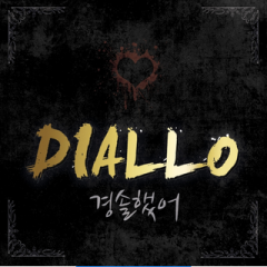 Gyeongsolhaesseo (경솔했어) - Diallo