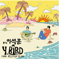 Y.BIRD From Jellyfish Island