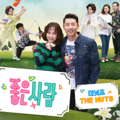 Good Person OST Part.3