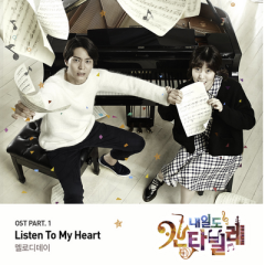 Tomorrow's Cantabile OST Part.1 -                                  Melody Day