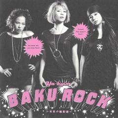 BAKUROCK ~Mirai no Rinkakusen~ - YA-KYIM