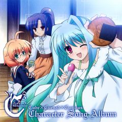 C3-C Cube-Cube x Cursed x Curious Character Song - Yui Ogura