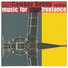Music for Freelance