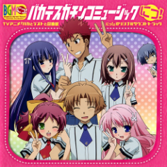 Baka to Test to Shoukanjuu Ni! Original Soundtrack CD1