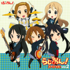 TV Animation 'K-ON!' RADI-ON Special Vol.2