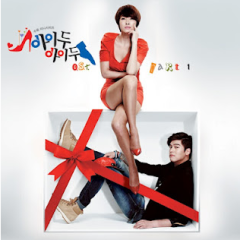 I Do I Do OST Part.1