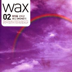 Wax 02 - WAX