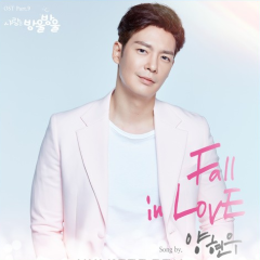 Love Is Bubble Ost Part 9 - Yang Hyun Woo