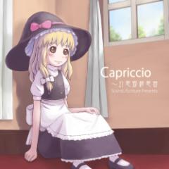 Capriccio ~ Gensokyo Kisoukyoku - Sound./Ecriture
