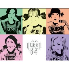 Huimanggongjakso (희망공작소) - Queen B'Z