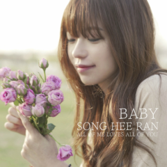 Baby (Mini Album) - Song Hee Ran