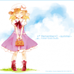 Remember*C -summer-