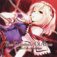 The Grimoire Of Alice - Pizuya's Cell & MyonMyon
