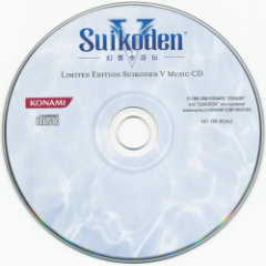 Genso Suikoden V Limited Edition Music CD