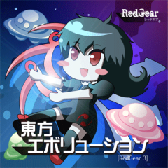 Touhou Evolution - RedGear