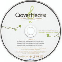 Clover Heart's -Reproduct mix-