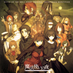 Mahoutsukai no Yoru Original Soundtrack Repetition