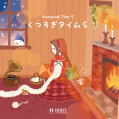 くつろぎタイム5 (Kutsurogi Time 5)