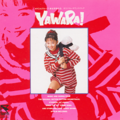 Yawara! Motion Picture Soundtrack - Yui Asaka
