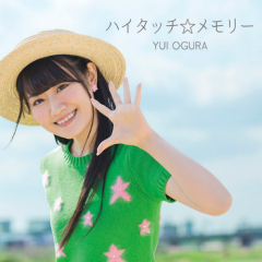 High Touch Memory - Yui Ogura
