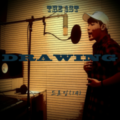 Drawing 14 - Drawing