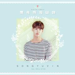 You To The Bone - SONG YU BIN (BTOB)