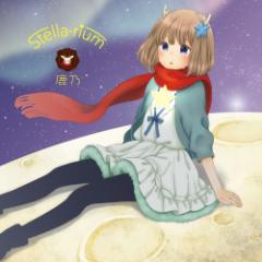 Stella-rium